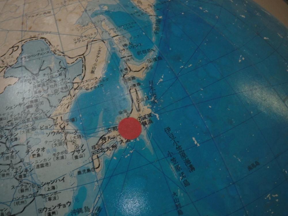 """Léon Gottrand """"Mon drapeau du Japon"""""""