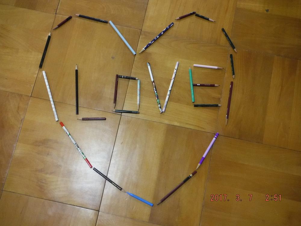 """32 山嵜悠生「愛の気持ち」Yuki Yamazaki """"The Heart of Love"""""""