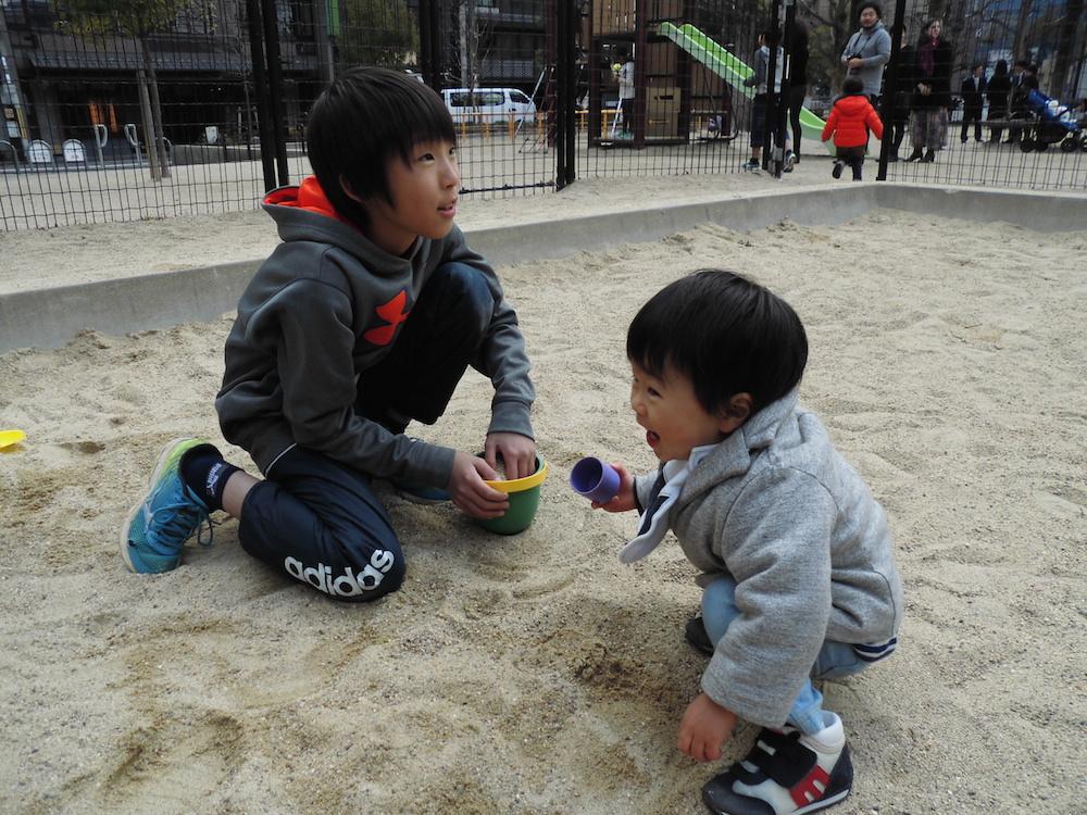 """8 大坪春葵「愛をこめて遊ぼうよ」Haruki Otsubo """"Play with love"""""""