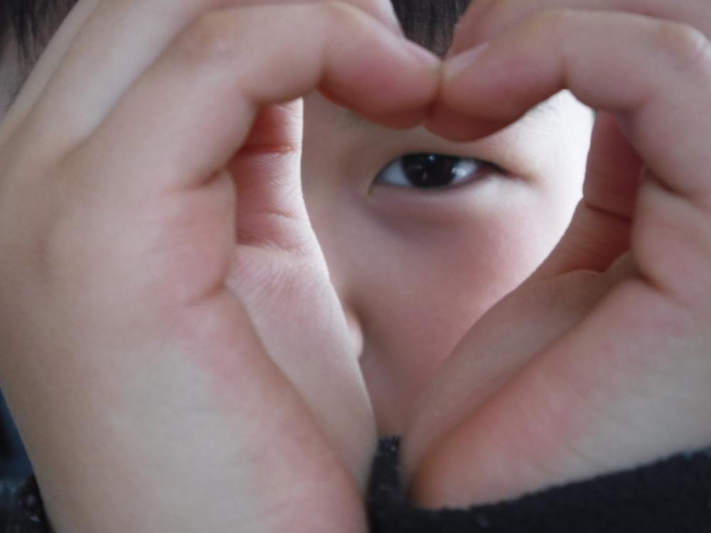 """Nobukazu Wada """"Les yeux dans le coeur"""""""